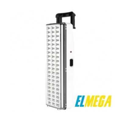 Светильник Ultralight UL-6660 60 LED