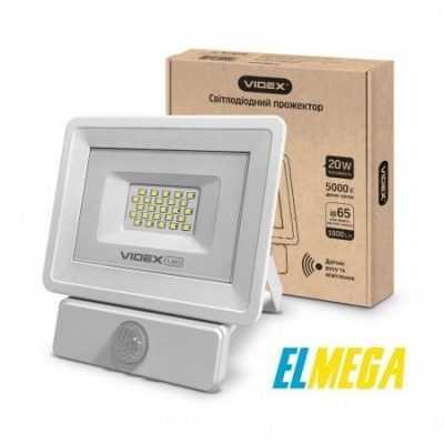 LED прожектор VIDEX 20W 5000K 220V cенсорный