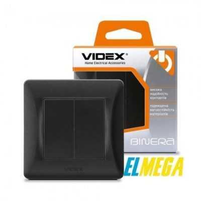 Выключатель 2-клавишный Videx Binera черный 1