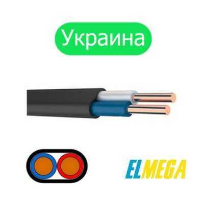 Кабель ВВГп 2×2,5 Украина (100 м)