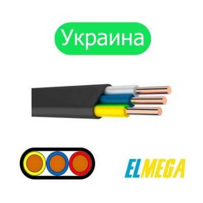 Кабель ВВГп 3×4 Украина (100 м)