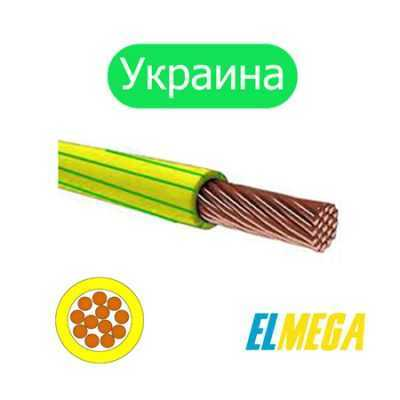 Провод ПВ-3 1х2,5 Украина (100 м)