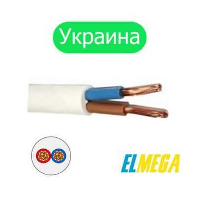 Провод ПВС 2×1 Украина (100 м)