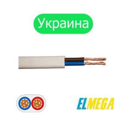 Шнур ШВВП 2×0,75 Украина (100 м)