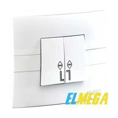Выключатель 2-клавишный проходной Mono Eco белый