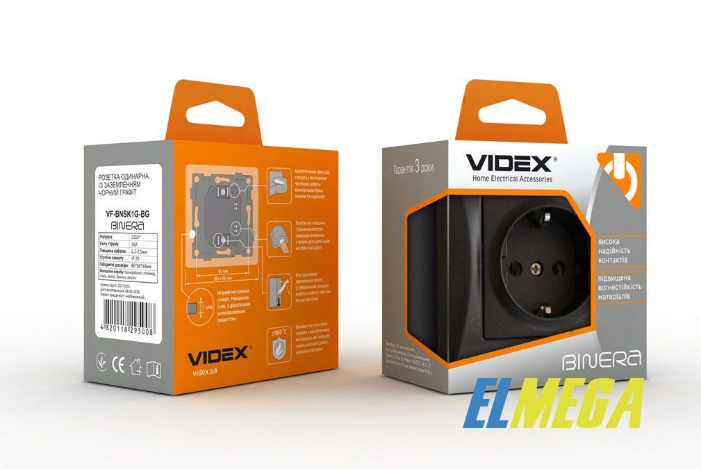 Розетка Videx Binera с заземлением
