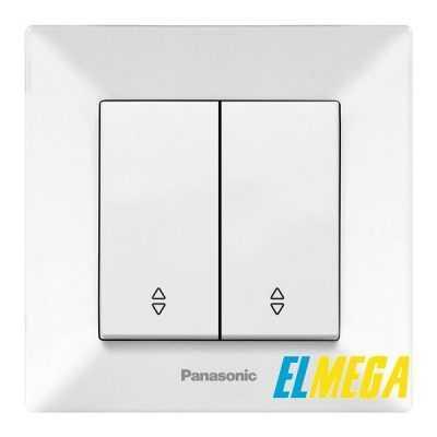 Выключатель 2-клавишный проходной Panasonic Arkedia Slim белый