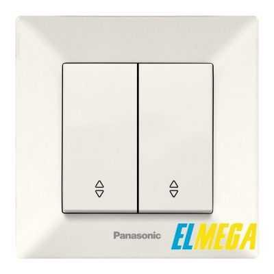 Выключатель 2-клавишный проходной Panasonic Arkedia Slim крем